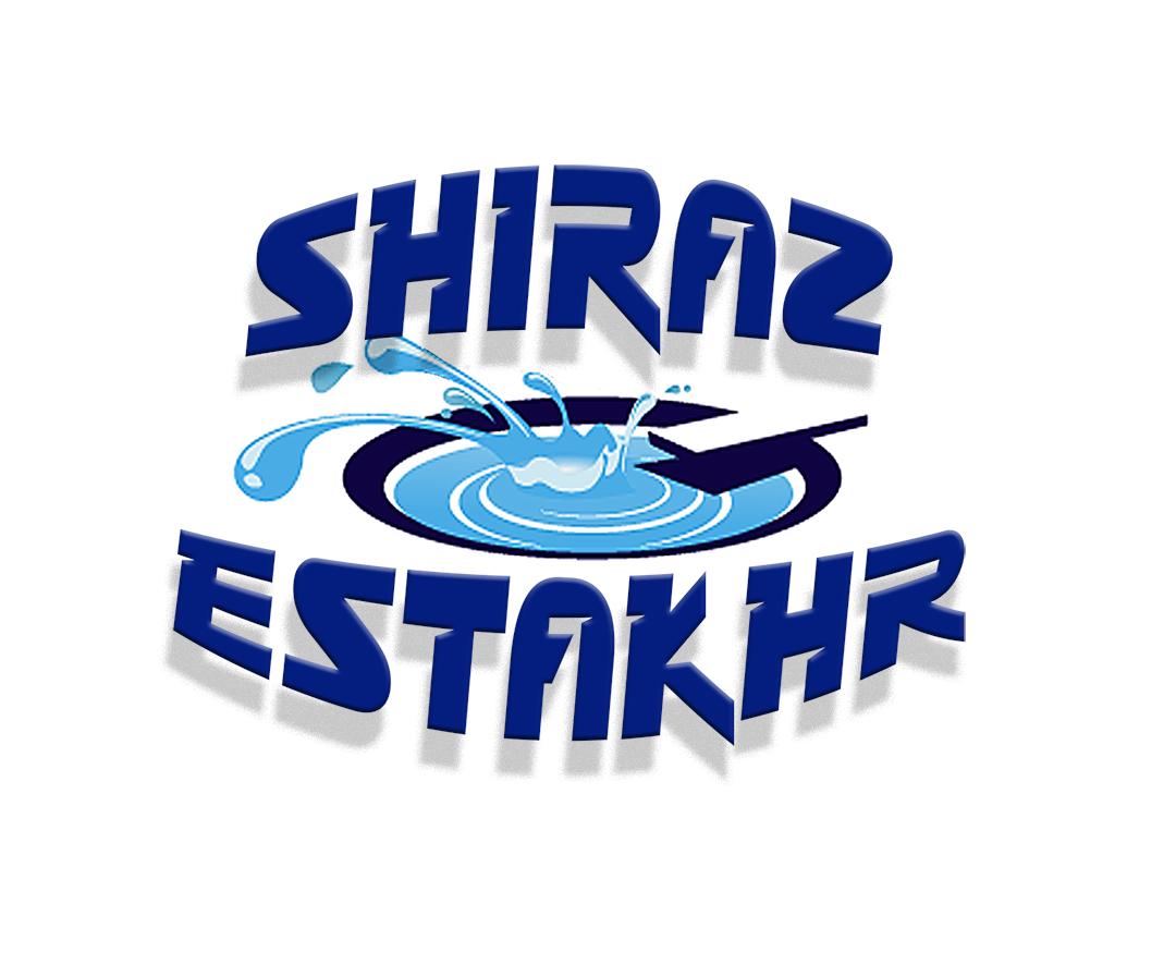 شرکت شیراز استخر